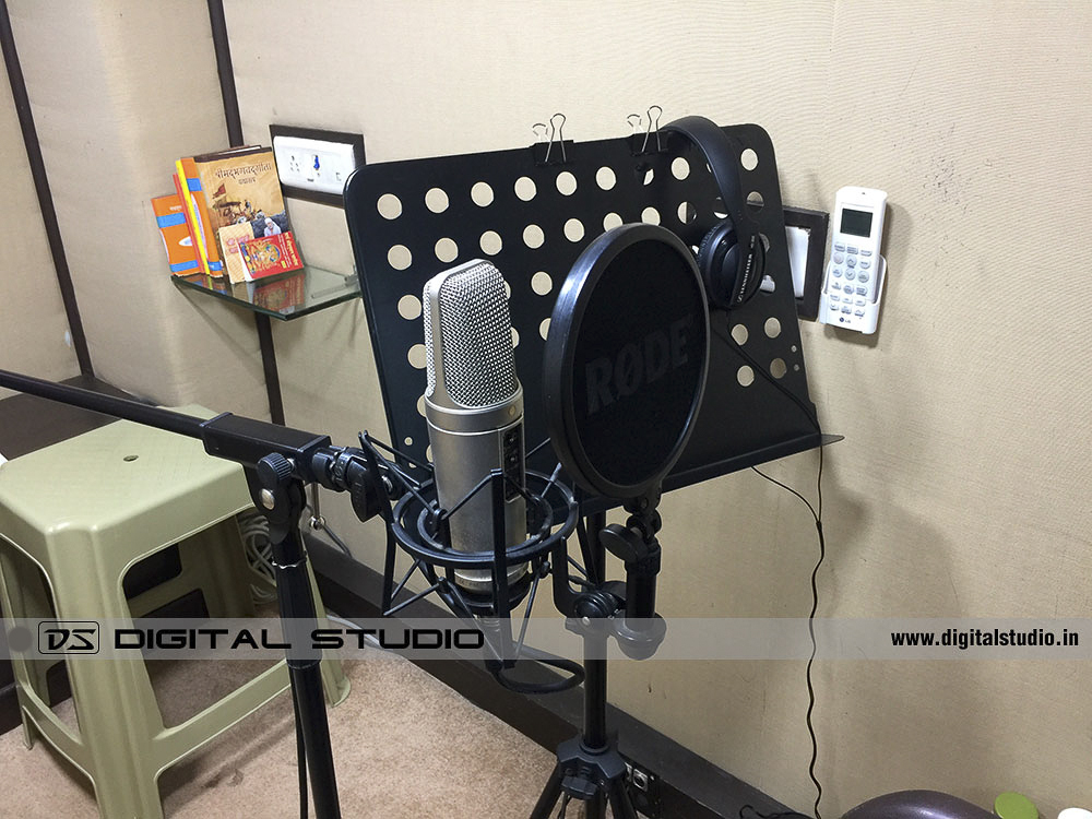 Mic and recording setup in a studio